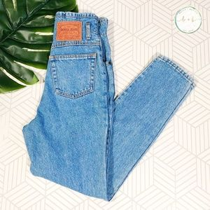 "Denim - Vintage 90s Super High Waist Mom Jeans (28"" Waist)"